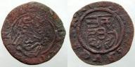 1541. Węgry Ferdynand I Habsburg 1522-1564, denar