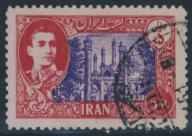 Iran 5 R