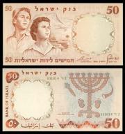 Izrael 50 lirot 1960r. P-33 UNC