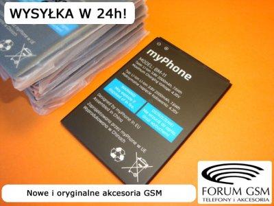 Bateria Myphone Infinity Ii Lte Cube Lte Bm 11 6083643441 Oficjalne Archiwum Allegro