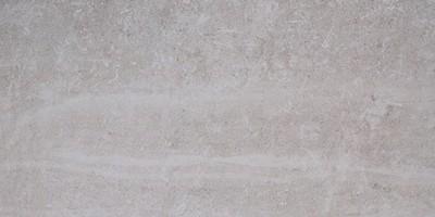 Ceramiczna Płyta Tarasowa Gres 100x50 Morning Side