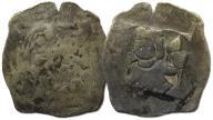 6.RATYZBONA, FENIG 1240 - 1374 (?)