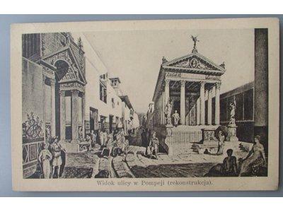 POMPEJE Widok ulicy w Pompeji PRZEDWOJENNA