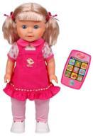 Lalka NATALIA smartfonem chodząca mówi ! Promo !