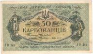 Ukraina 50 karbowańców st: -2 piękny i rzadki