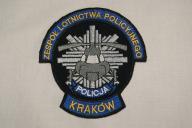 10 POLICJA - naszywka policyjna Kraków Lotnictwo