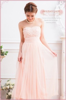 64557c1663 Piękna Damska Sukienka Wesele Ślub Druhna Różowa - 6037612716 ...