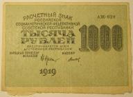 1000 RUBLI 1919 ROSJA SOWIECKA ZWIĄZEK RADZIECKI