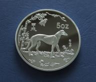 Medal, chiński znak zodiaku, PIES, 7cm/5oz