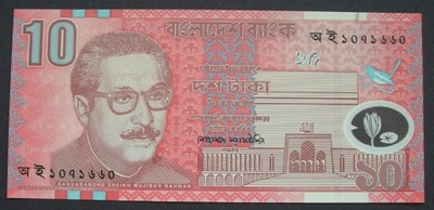 Bangladesz - 10 taka - 2000 - stan bankowy UNC