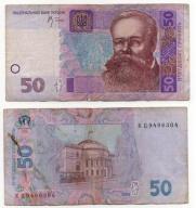 UKRAINA 2005 50 HRYVIEN