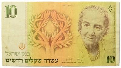 2.Izrael, 10 Nowych Szekli 1987, P.53.b, St.3+