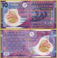 -- HONGKONG 10 DOLLARS 2012 TQ P401c UNC polimer