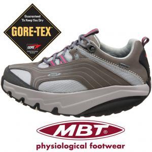Fizjologiczne Buty Mbt 40 1 3 Gore Tex Gtx 4855354275 Oficjalne Archiwum Allegro