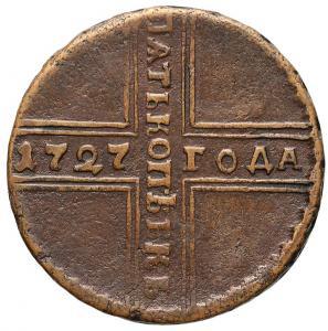 1009. Rosja, Katarzyna I, 5 kop 1727, st.3/3+