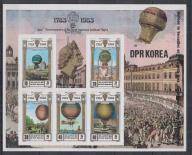 D18 . MNH Korea Balony powietrzne