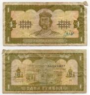 UKRAINA 1992 1 HRYVNA