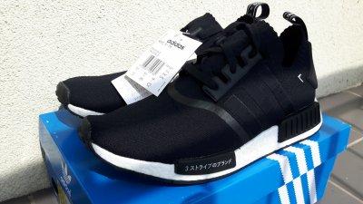 adidas nmd japan boost allegro