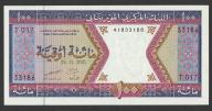 Mauretania - 100 ouguiya - 2001 - stan UNC
