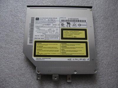 Napęd CD-RW/DVD-ROM SD-R2212