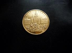 2 zł Pałac Potockich 1999 mennicza