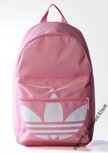Plecak ADIDAS szkolny DAMSKI dziewczęcy NEW 2016