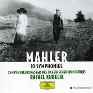 Gustav Mahler Mahler Complete Symphonies (DG Colle