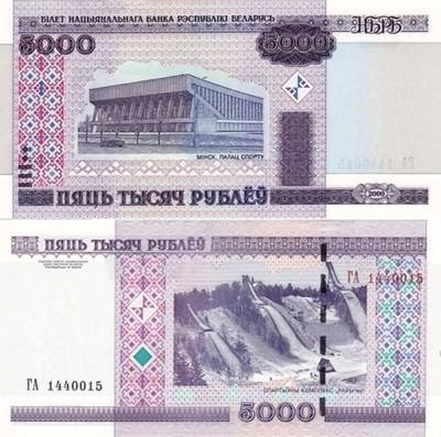 # BIAŁORUŚ - 5000 RUBLI - 2000 - P-29 - UNC