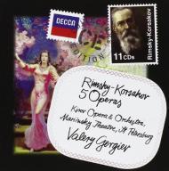 Nikolai Rimsky-Korsakov Rimsky-Korsakov 5 Operas