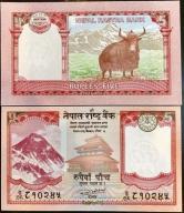 NEPAL 5 RUPEES 2017 P NEW UNC PACZKA 100szt BANKNO