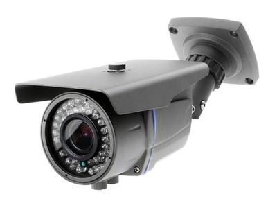 Kamera IP do monitorowania posesji FullHD IR40m