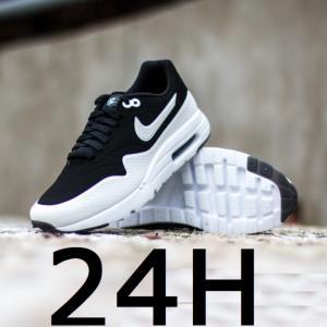 Nike Air Max 1 Ultra Moire 42 43 44 Wysyl Z Polski 5747628284 Oficjalne Archiwum Allegro