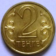 KAZACHSTAN- 2 TENGE Z 2005 R