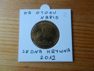 1 Hrywna Ukraina 2012
