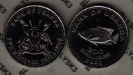 UGANDA /KM-68/ 200 SHILLINGS 2003 Ryba Stan I/-I
