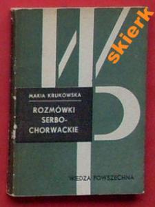 Rozmówki serbsko chorwackie, Krukowska