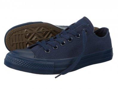Trampki Converse 152782 (42,5) niskie niebieskie