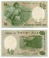 IZRAEL 1958 1/2 LIRA