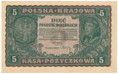 674. 5 mkp 08.1919 - II Serja O - st.3/3+