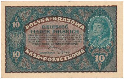675. 10 mkp 08.1919 - II Serja M - st.3+