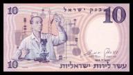 Izrael 10 lirot 1958r. P-32