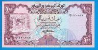Jemen 100 rials rok (1979) P.21 stan 1