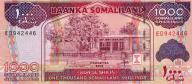 SOMALILAND   1000   SHILINGS       2012   B1A