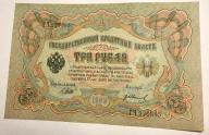 ROSJA 3 RUBLE 1905 SZIPOV-IWANOW BEZ OBIEGU st -1