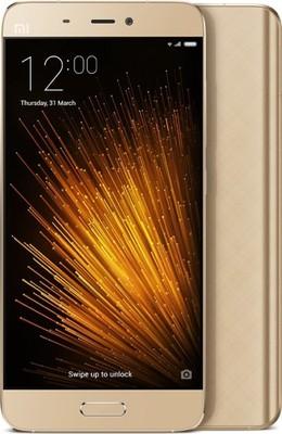 = XIAOMI Mi5 64GB LTE Gold / Złoty 24h! =