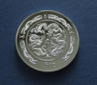 Medal, chiński znak zodiaku, WĄŻ, 7cm/5oz