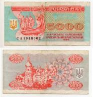 UKRAINA 1995 5000 KARBOVANETZ