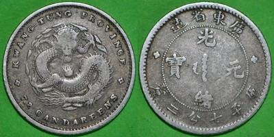 Chiny, Kwang Tung, 10 centów (1890 - 1908) -M14-