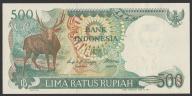 Indonezja - 500 rupiah - 1988 - stan UNC