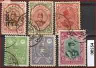 00554 - PERSJA / IRAN zestaw